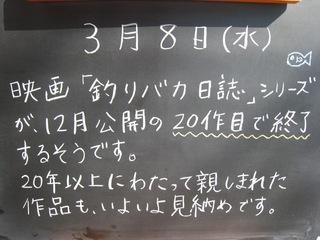 20090408.JPG