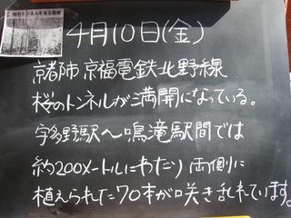20090410.JPG