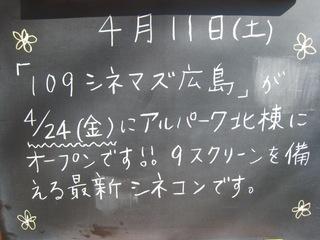 20090411.JPG
